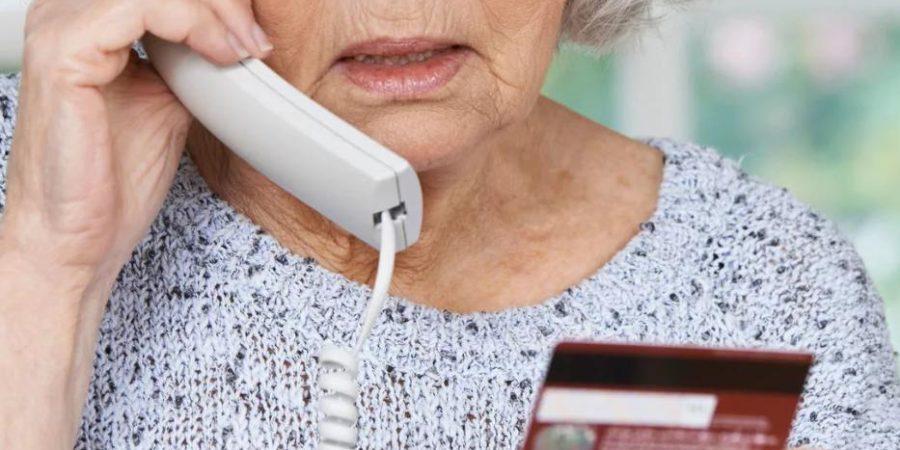 звонок из сбербанка