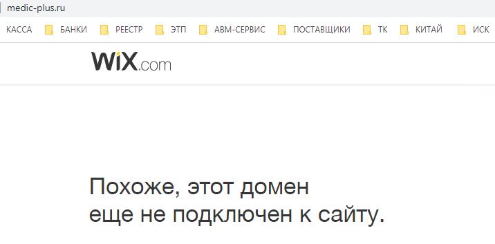 medic-plus.ru