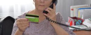 список телефонов мошенников