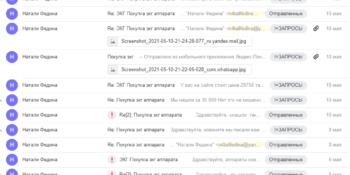 """Сеть """"Семейный доктор"""" Новосибирск Натали Федина n4talifedina@yandex.ru"""